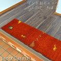マット玄関マットギャベマットギャッベ1×4才約33×120cmレッド赤GB-15Rウール100%羊毛インド製框おしゃれプレーンシンプルナチュラル