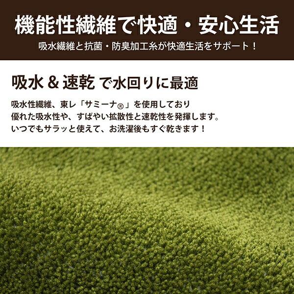 アタスFUWARI(フワリ)『和式トイレマットセット』