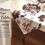 ネコポス便送料無料シックなデザインのフラワー柄で食卓に彩りをタッセル付テーブルランナー32×199cmブラウンシルバー花柄モダン洋風和風高級感華やかダイニング