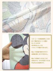 【メール便送料無料】ミッキー&ミニータペストリーのれん85cm×150cm/ディズニー・ミッキーマウス/目隠し/遮光/ミラーレース