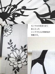 【メール便送料無料】【日本製】N-321785cm×170cmシックフラワーモノクロの花を大きくあしらったシックで大人っぽい雰囲気のデザイン/目隠し/ミラーレース