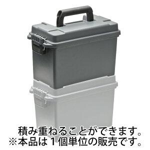 プラスチック_ボックス_ミディアム