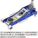 持ち運びに最適なジャッキですアルミジャッキ 1.8t STRAIGHT/15-886 (STRAIGHT/ストレート)