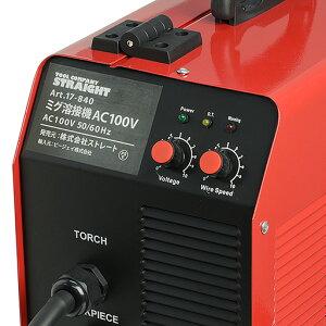 ミグ溶接機_AC100V