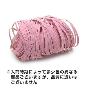 幅広い用途に使用できる研磨布です布タワシ 2ピース STRAIGHT/19-1028 (STRAIGHT/ストレート)