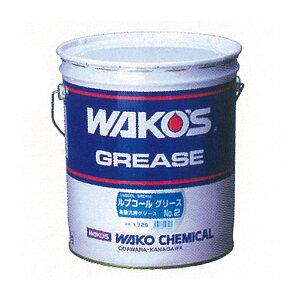 ワコーズ(WAKO'S)ルブコールグリース_LCG(リチウム系高級汎用ベアリンググリース)16kg_L336