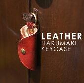 名入れヌメ革春巻きキーケースレザースマートキーキーリング真鍮プレゼントギフト刻印付き