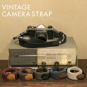 ヴィンテージ カメラストラップ ヌメ革 コットン 綿 ベルト 3サイズ 名入れ 刻印付 セミオーダー ...
