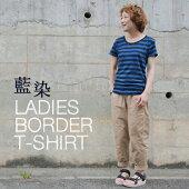 レディース琉球藍染めボーダーTシャツ