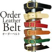 名入れ刻印付きヌメ革オーダー真鍮バックルレザーベルト真鍮