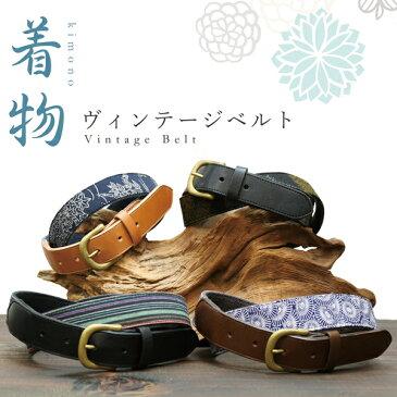 ヴィンテージ 着物 ベルト 1 ヌメ革 真鍮 コットン 綿 花柄 和柄 和風 レトロ レザー メンズ レディース 名入れ 刻印付 プレゼント ギフト