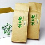 業務用茶「料亭の玉露粉茶」