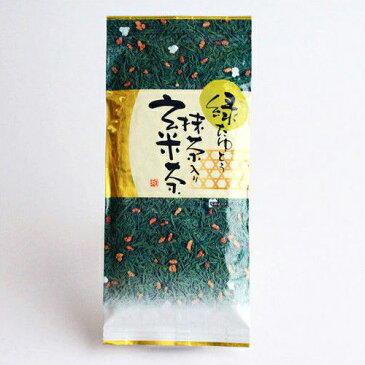 【抹茶入玄米茶】狭山煎茶と炒った玄米、米の白花、京都宇治小山園のお手前用の抹茶をブレンドして造りました。