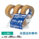 【全国】積水化学工業製 ビニクロステープNo.750 60mmx50m 1箱 (30巻入)