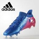 サッカー スパイク アディダス エックス 16.1 FG AG BB5619 adidas