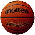 モルテン バスケットボール JB5000 7号 B7C5000 molten バスケットボール7号球 (男子:中学〜一般用)