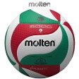 モルテン フリスタテック バレーボール V4M5000-L(小学生用) 【molten バレーボール軽量4号球】[※C]