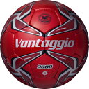 サッカー ボール 4号 モルテン ヴァンタッジオ F4V3000-RR molten 小学校