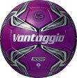 モルテン ヴァンタッジオ 4号 F4V3000-VK【molten サッカーボール4号球】(小学校用)