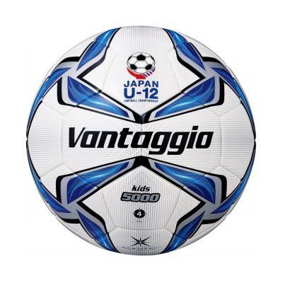 モルテンヴァンタッジオ5000キッズ4号F4V5000【moltenサッカーボール4号球】(小学校用)