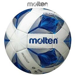 サッカー ボール 5号 モルテン ヴァンタッジオ 5000 芝用 F5A5000 molten 中学校〜一般