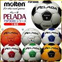 サッカー ボール 5号 ペレーダ 3000 モルテン F5P...