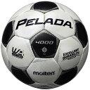 サッカー ボール 5号 モルテン ペレーダ 4000 F5P4000 molten 中学 高校 一般 公式 試合 練習 サッカーボール 2