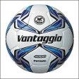 モルテン ヴァンタッジオ フットサル4000 F9V4001 molten フットサルボール4号球