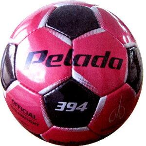 ☆25%OFF☆ NEWカラー≪6球お買い上げ毎に6球入りボールケースプレゼント≫モルテン ペレーダ39...