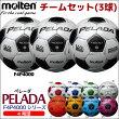 モルテンペレーダ【moltenサッカーボール4号球】