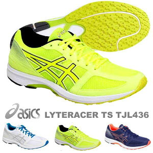 アシックス ライトレーサー TS TJL436