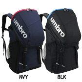 アンブロ GACH1-TR バックパックL UJS1703 umbro スポーツバッグ