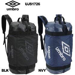 アンブロクローゼットバッグパックMUJS1726【umbroスポーツバッグ/バックパック】