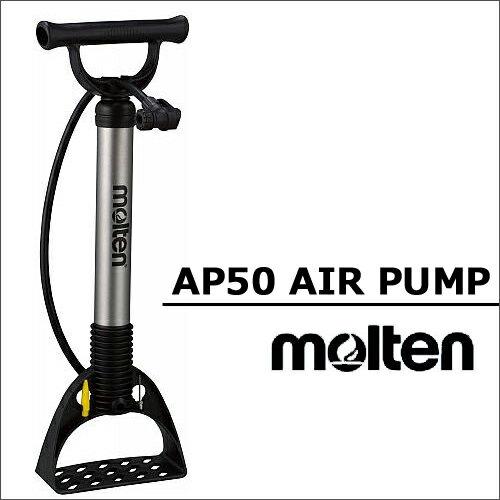 モルテンエアポンプAP50【molten空気入れ】