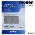 モルテン フットサルマークセット FSMS 【molten フットサル用品】