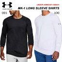 シャツ アンダーアーマー ロングTシャツ MK-1ロングスリーブ スポーツ トレーニング バスケ 1306431 underarmour-メール便01-