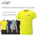 シャツ アシックス ランニング Tシャツ ショートスリーブ トップ スポーツ ウエア 154280 asics-メール便01-