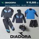 福袋 ディアドラ スポーツ ウェア サッカー テニス DFP...