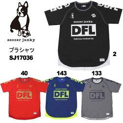 サッカージャンキープラシャツSJ17036