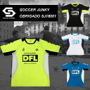 シャツ サッカージャンキー Tシャツ プラシャツ サッカー フットサル トレーニング ウエア SJ18001 SoccerJunky-メール便01-