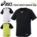 Tシャツ アシックス クールショートスリーブトップ バスケット シャツ ウェア XB6627 asics -メール便01-