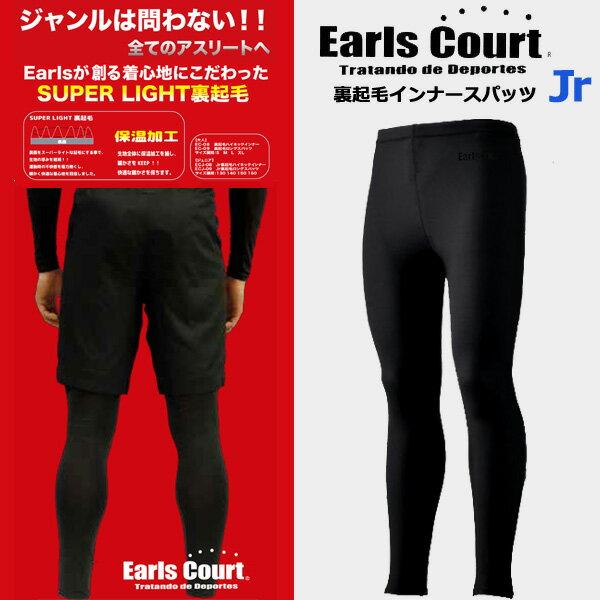 メンズインナー, ボトムス  ECJ-09 EarlsCourt -01-
