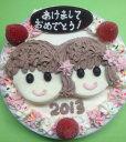 手作り誕生日アイスケーキお正月5号☆::*Happy-New