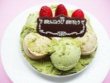 手作りバースデイアイスケーキ和風抹茶ver5号