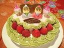 大切なあの人に♪ 今年のひな祭りはこれに決定!手作りひな祭りアイスケーキ(和風抹茶ver)6号