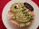 男の子向けのアイスケーキ恐竜アイスです。手作りだからこそできるアイスケーキです!!手作り...