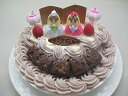 大切なあの人に♪ 今年のひな祭りはこれに決定!手作り・ 雛祭りアイスケーキチョコver6号