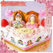 手作り・ひなまつりアイスケーキ(ひし形)