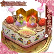 ひなまつりケーキ・雛祭りチョコアイスケーキ(ひし形)