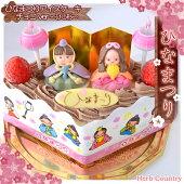 手作り・雛祭りアイスケーキチョコver(ひし形)